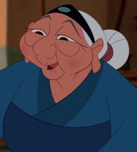 бабушка фа